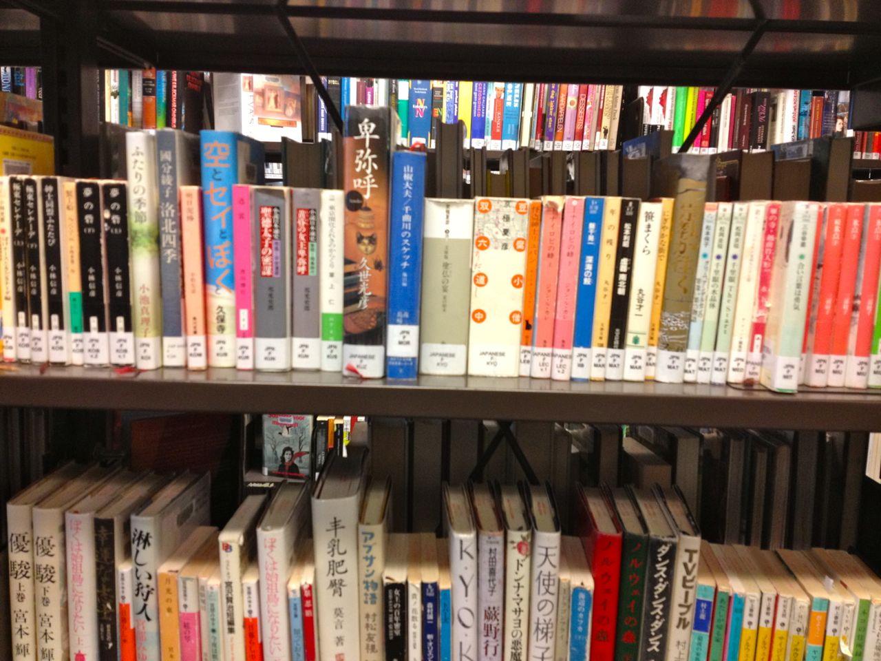 グレーター・ビクトリア公立図書館 日本語セクション